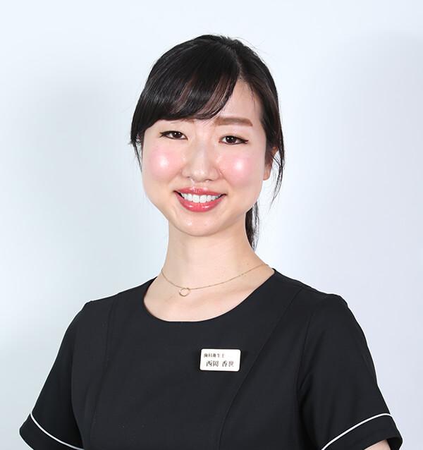 歯科衛生士 西岡香世