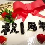 祝1周年!大阪ホワイトニングサロンBeaute心斎橋