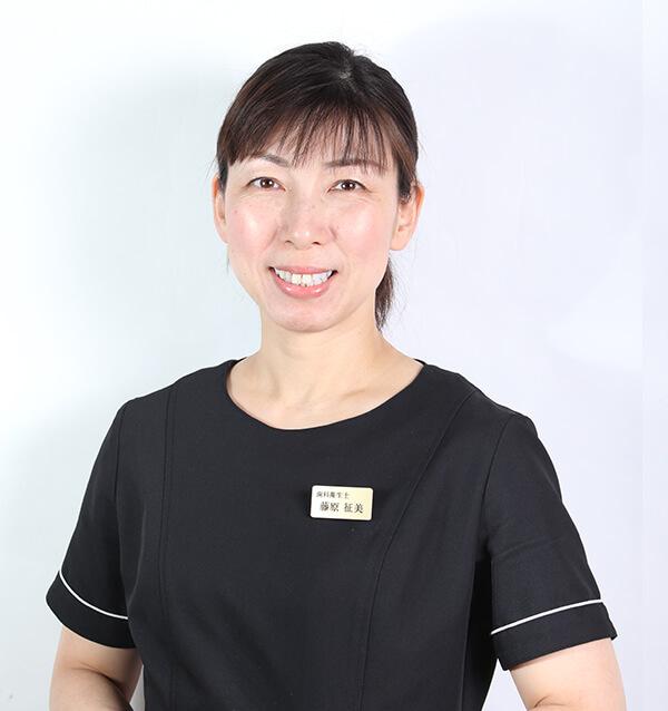 歯科衛生士 藤原征美
